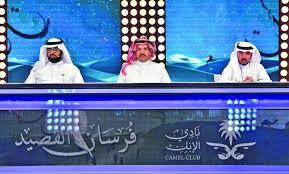 موعد مشاهدة برنامج مسابقة فرسان القصيد جائزة الملك عبد العزيز للأدب الشعبي على قناة MBC1 بتوقيت السعودية