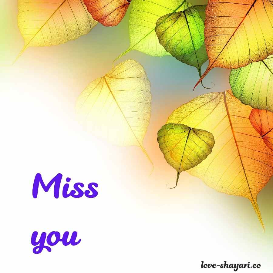 miss you romantic images