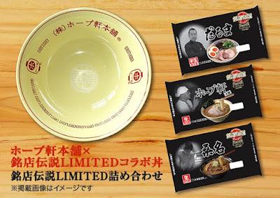http://island-foods.co.jp/cp/densetsu/