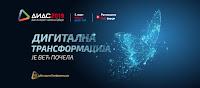 http://www.advertiser-serbia.com/dids-2019-digitalna-transformacija-kulture-i-nasledja/