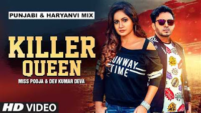 Killer Queen Song Lyrics - Miss Pooja & Dev Kumar Deva