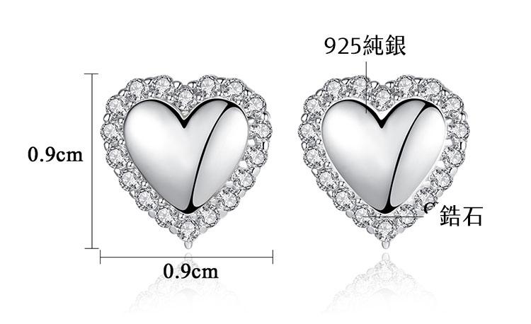 甜蜜愛心鋯石 925純銀耳環