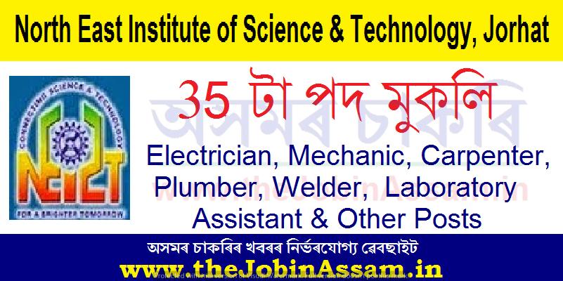 CSIR-NEIST Jorhat Recruitment 2020