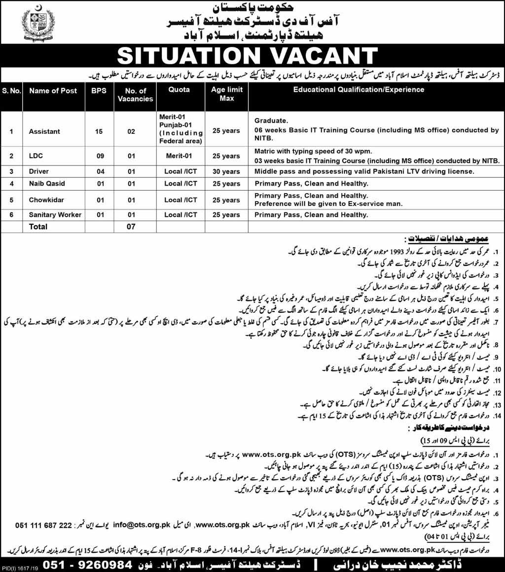 Jobs in District Health Officer Through OTS 29 Sept 2019