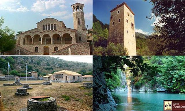 Με την ποιότητα και την υπογραφή του Γιώργου Μαλαμίδη, ο Δήμος Σουλίου καινοτομεί και στην προβολή της περιοχής (+ΒΙΝΤΕΟ)