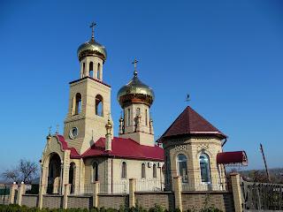 Олександро-Калинове. Церква святих Царствених мучеників