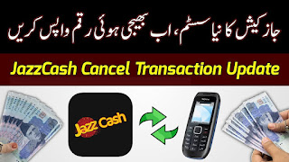 How to Cancel JazzCash Transaction
