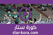 نتيجة مباراة  ساسولو وأودينيزي بث مباشر اون لاين لايف 02-08-2020 الدوري الايطالي