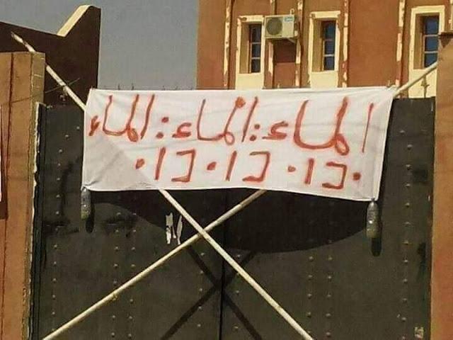 احتجاجات الطوارق تين زواتين