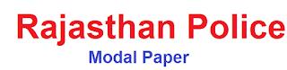 Rajasthan Police Modal Paper | Rajasthan Police Practice Paper