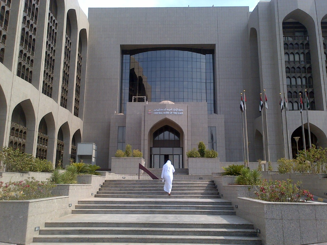CBUAE launches whistleblowing portal to report banking misconduct or violations