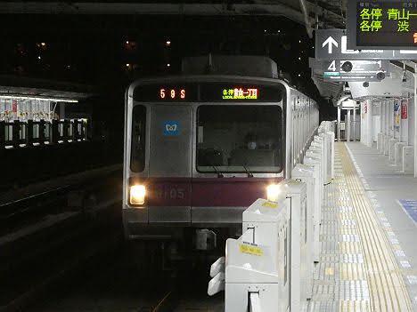 【ダイヤ改正で平日廃止!】各停 青山一丁目行き1 東京メトロ8000系