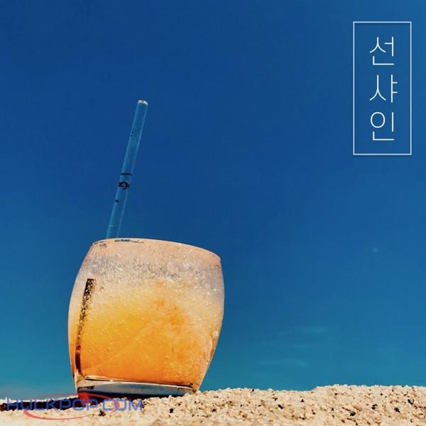 6all my sunshine – Sunshine
