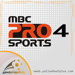 Mbc Pro Sports4