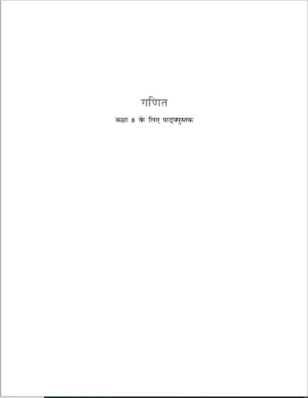 NCERT Mathematics Class-8 : Hindi PDF Book