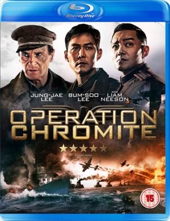 Operation Chromite 2016 English Bluray Movie Download