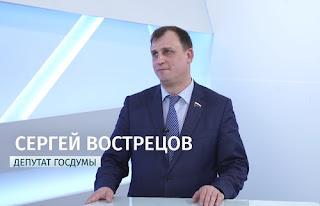 Депутат Сергей Вострецов  ФАН Анамнез недели