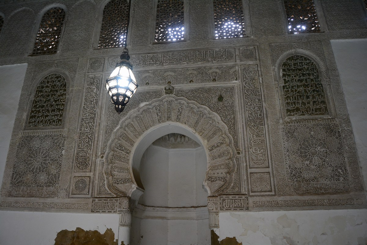 médersa Bou Inania Meknès