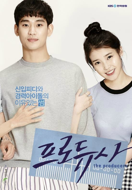Producer Korean Drama Wiki