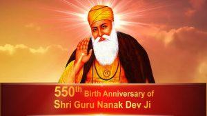 3- Three books on Guru Nanak Dev Ji launched at Sri Guru Teg Bahadur Khalsa College