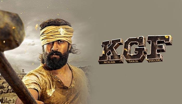 KGF Full Form in Hindi – KGF कहाँ पर स्थित है?