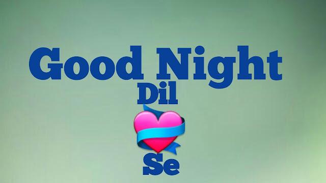 Good Night Photos,गुड नाइट फोटो
