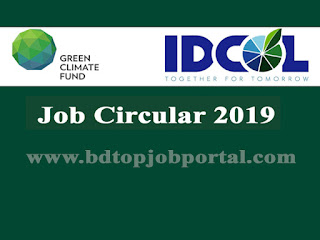 Infrastructure Development Company Limited (IDCOL) Job Circular 2019