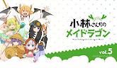 Kobayashi-san Chi no Maid Dragon BD Vol. 5 Subtitle Indonesia