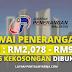 Jawatan Kosong Jabatan Penerangan Malaysia ~ 86 Kekosongan Dibuka