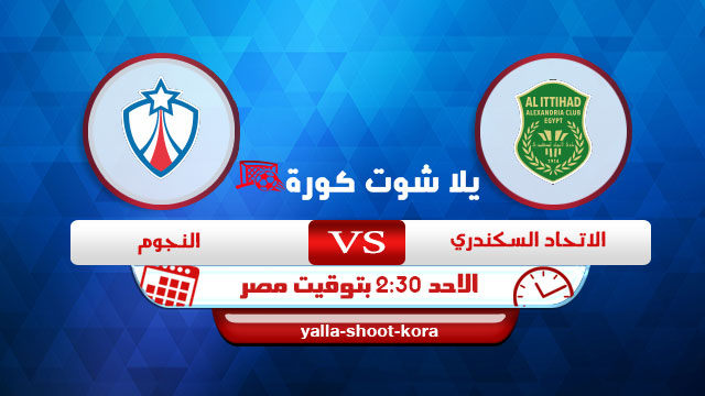 al-ettehad-vs-nogoom-fc