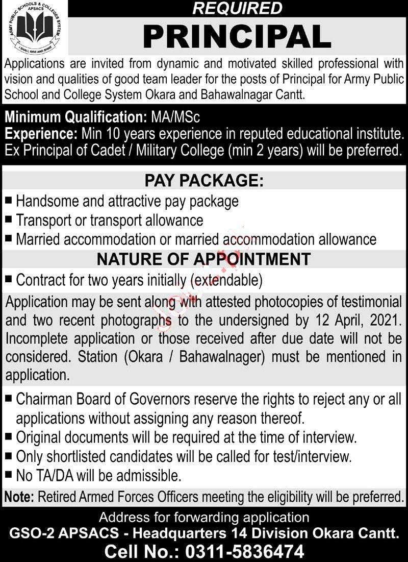 Latest Jobs in Army Public School And College APS&C Okara And Bahawalnagar  cantt 2021