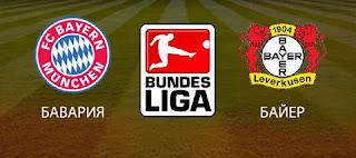 Бавария – Байер смотреть онлайн бесплатно 30 ноября 2019 прямая трансляция в 20:30 МСК.