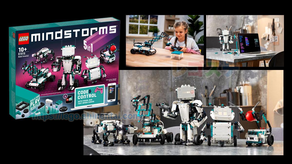 51515 ロボット・インベンター:レゴ (LEGO) マインドストーム
