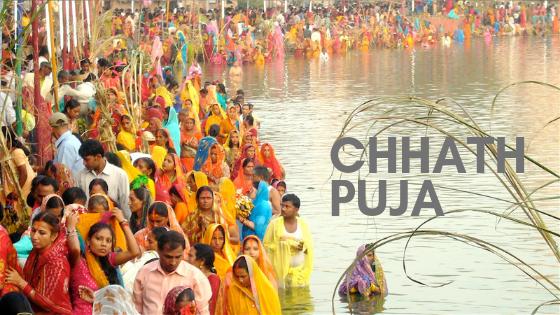 Chhathi, Chhath Parv, Chhath Puja, Dala Chhath, Dala Puja, Surya Shashthi
