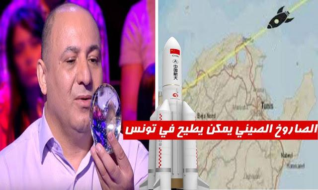 محسن العيفة الصاروخ الصيني يمكن يطيح في تونس mohsen ifa abraj