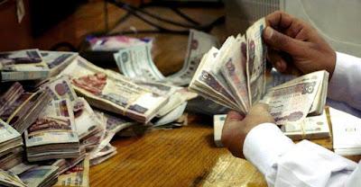 وزارة المالية, رفع الحد الادنى للاجور, الشهر المقبل,