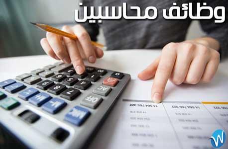 وظائف محاسبين فى شركة صناعات غذائية وظائف الإسكندرية