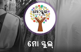 Mo School - Official App by Govt of Odisha Android App download