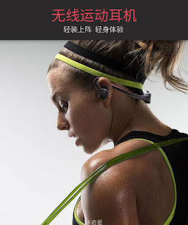 cuffie bluetooth bs19