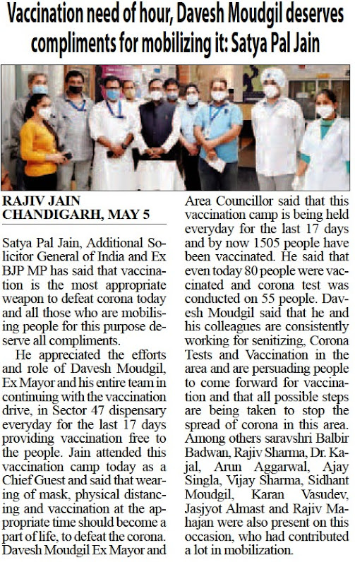 Vaccination need for hour, Davesh Moudgil deserves compliments for mobilizing it : Satya Pal Jain