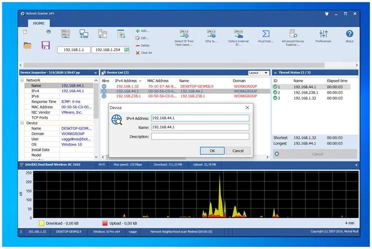 Network scanner  : Δωρεάν εφαρμογή, σαρωτής  για οικιακά δίκτυα και servers