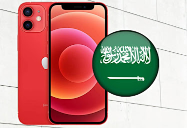 سعر آيفون 12 ميني في السعودية iPhone 12 mini price in Saudi Arabia