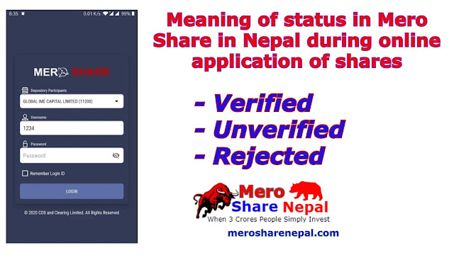 Meaning of status in Mero Share in Nepal during online application of shares