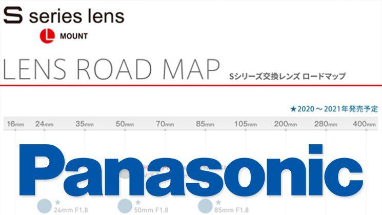 Объективы Panasonic Lumix S L-Mount