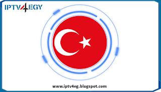 Free Turkish M3u Iptv Server Channels