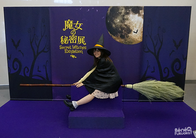Secret Witches Exhebition, Fukuoka City Museum