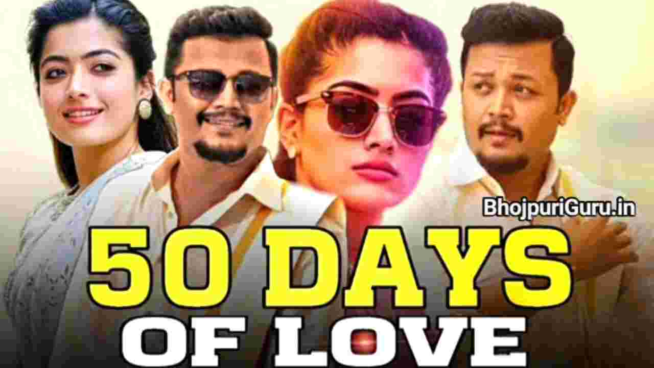 50 Days Of Love Hindi Dubbed Full Movie Download Filmy4wap