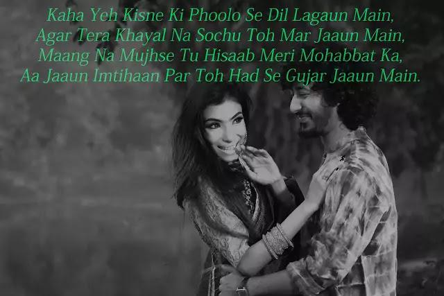 love shayari hd images download