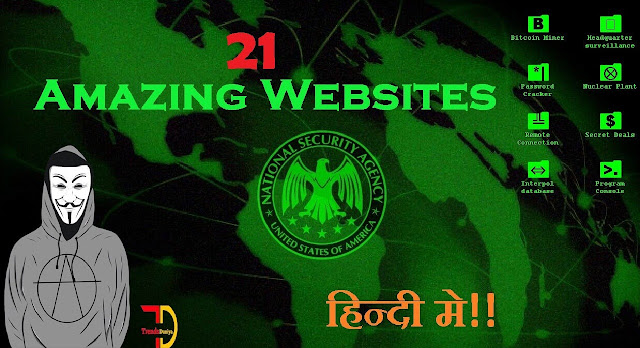 Most Amazing and Useful Websites in Hindi 2020 | Useful Websites In Hindi