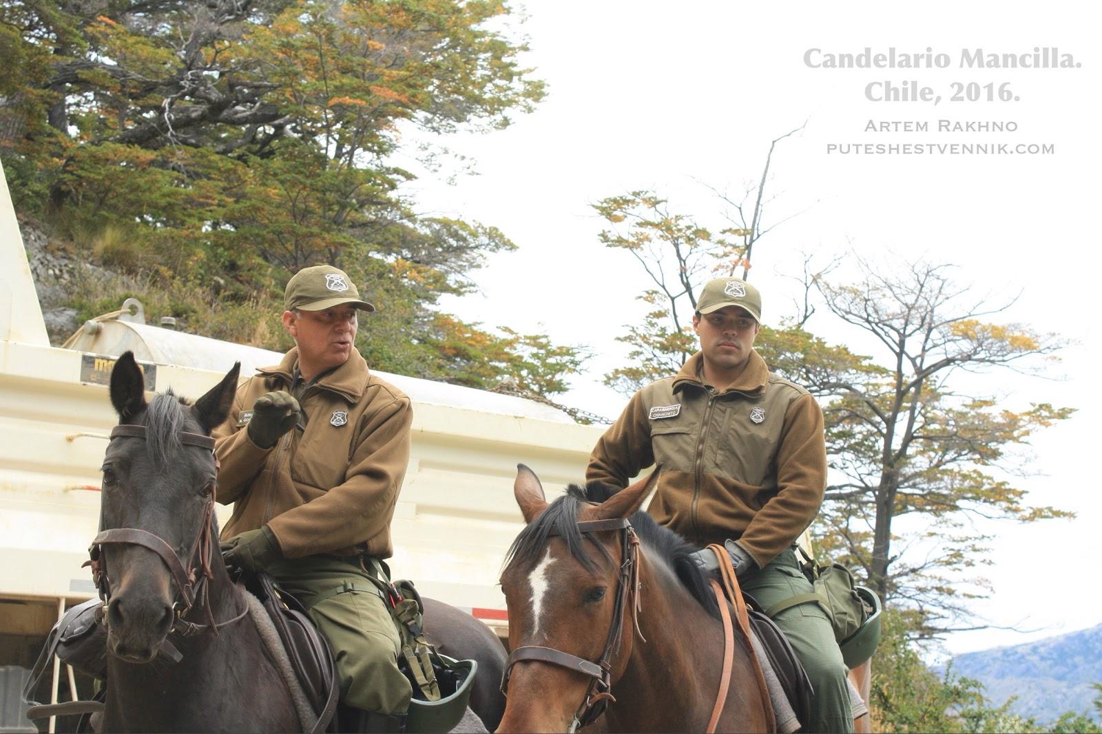 Карабинерос на лошадях